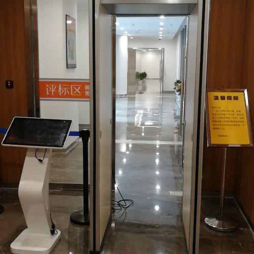 公共资源交易中心评标室